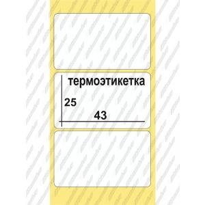 Этикетки ТермоЭко 43 x 25, 1000 шт/рул, втулка  40