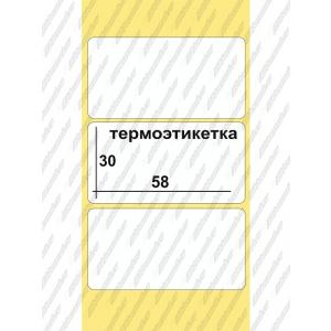 Термоэтикетки Эко 58 x 30, 900 шт/рул, втулка  40