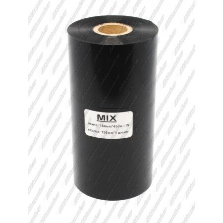 """Риббон MIX MILD (wax/resin) 156мм 450м 1"""" 156 IN"""
