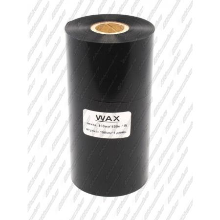 """Риббон WAX MILD 150мм 450м 1"""" 150 IN"""
