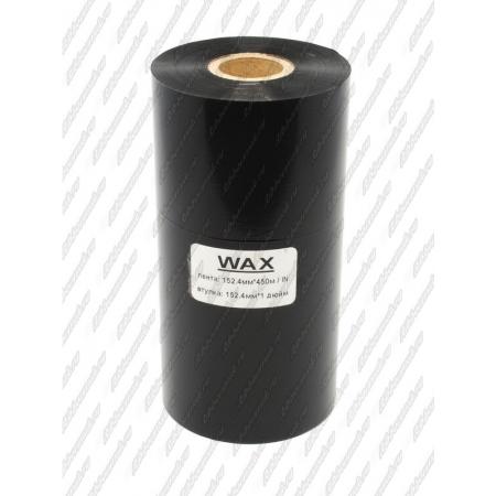 """Риббон WAX MILD 152,4мм 450м 1"""" 152,4 IN"""