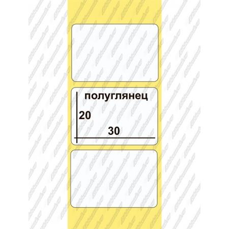 Этикетки полуглянцевые  30х20 мм, 2000 шт/рул, втулка  40
