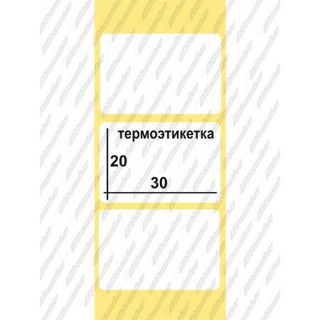 Термоэтикетки Эко 30 x 20, 2000 шт/рул, втулка  40